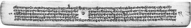 Charyapada
